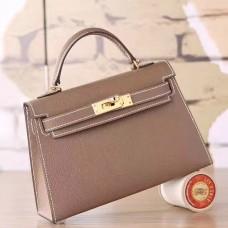 Hermes Etoupe Epsom Kelly Mini II 20cm Handmade Bag