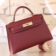 Hermes Ruby Epsom Kelly Mini II 20cm Handmade Bag