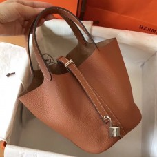 Hermes Gold Picotin Lock PM 18cm Handmade Bag