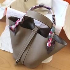 Hermes Tourterelle Picotin Lock PM 18cm Handmade Bag